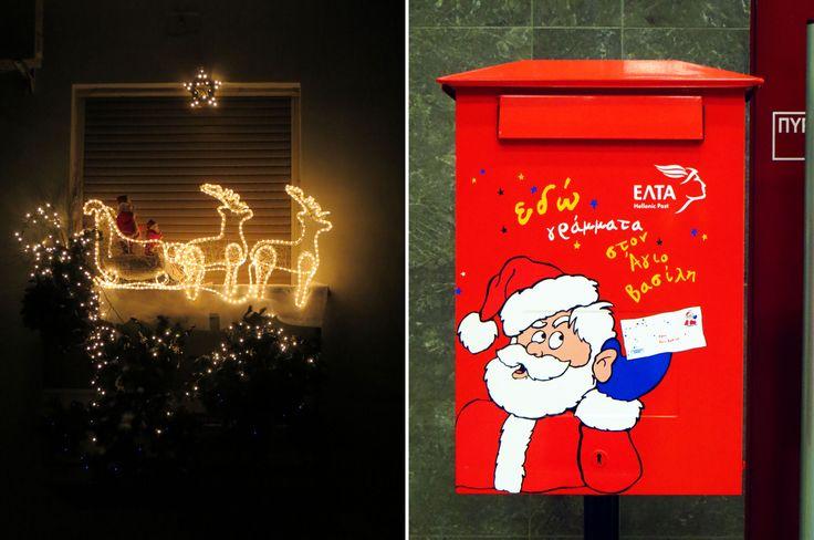 Προτάσεις για Ξεχωριστά Χριστούγεννα στην Αθήνα #checkin #trivago