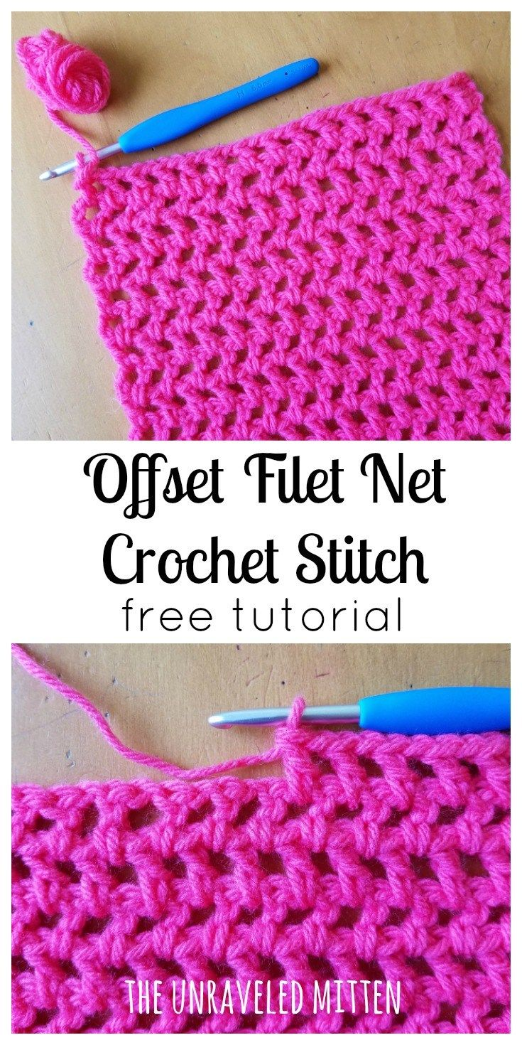 offset filet net crochet stitch