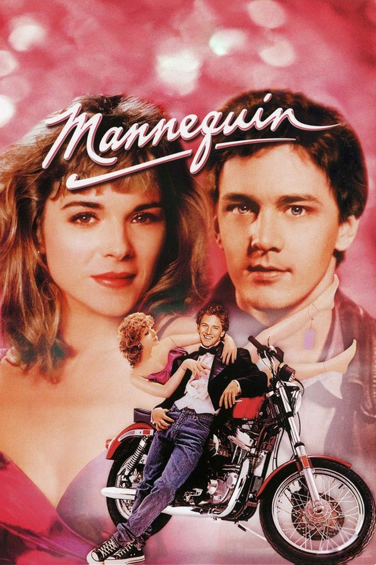 Mannequin (1987 film) movie poster. Starring Andrew McCarthy, Kim Cattrall,