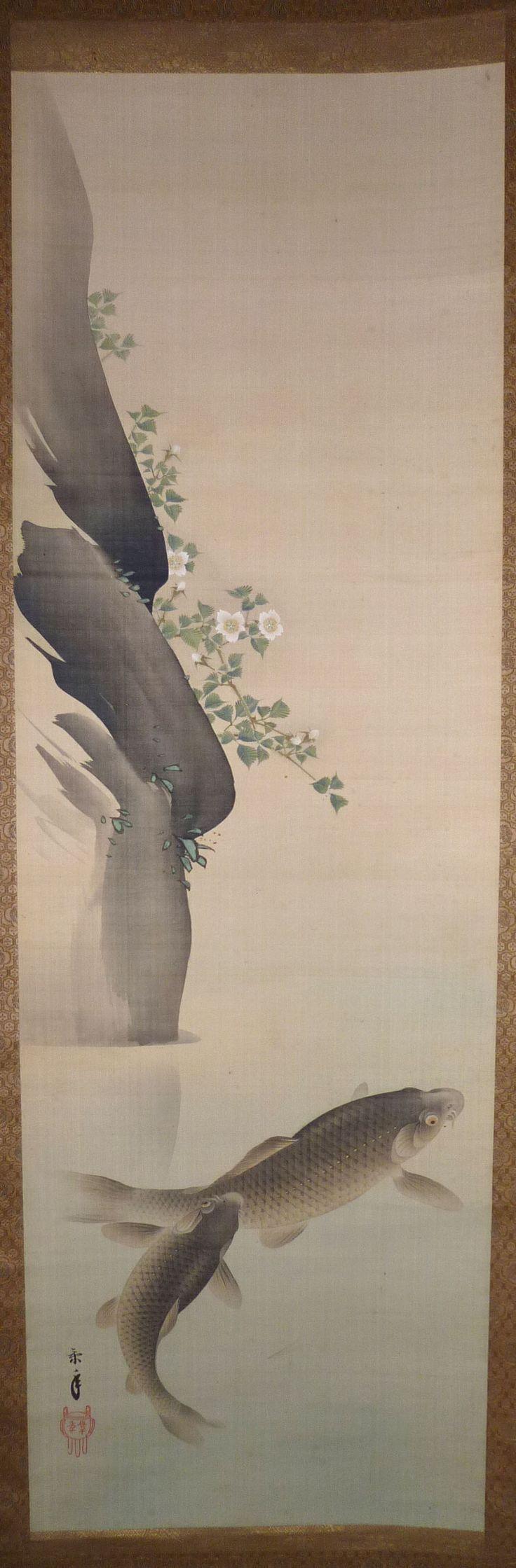Ichiryusai HIROSHIGE (1797-1858)