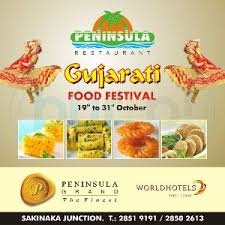 Gujarat Food Festival   at Rangoli Restaurant, Woodlands Hotel Cochin.    Treat yourself to the authentic Gujarat delicacies! Come and Enjoy Gujarat Food Festival at Rangoli Restaurant, Woodlands Hotel Cochin. The  One can enjoy mouth watering delicacies Roti, Puri, Dal, Rice, Alubhaji, Chodi, Lady Finger Veg., Kheer, Dhokla, Cabbage Carrot Sambhar. Salad, pickle etc in the lunch and Vada Pac and Dabeli for Evening &  Dinner Snacks. 5th-14th April, 2013, 12pm onwards