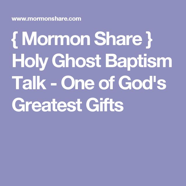 { Mormon Share } Holy Ghost Baptism Talk - One of God's Greatest Gifts