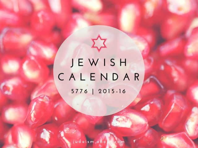 This calendar contains the 2015-16 Gregorian calendar dates for all holidays for the Hebrew calendar of the Jewish leap year 5776.