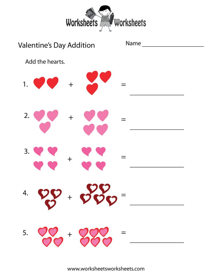 Valentine's Day Addition Worksheet Printable