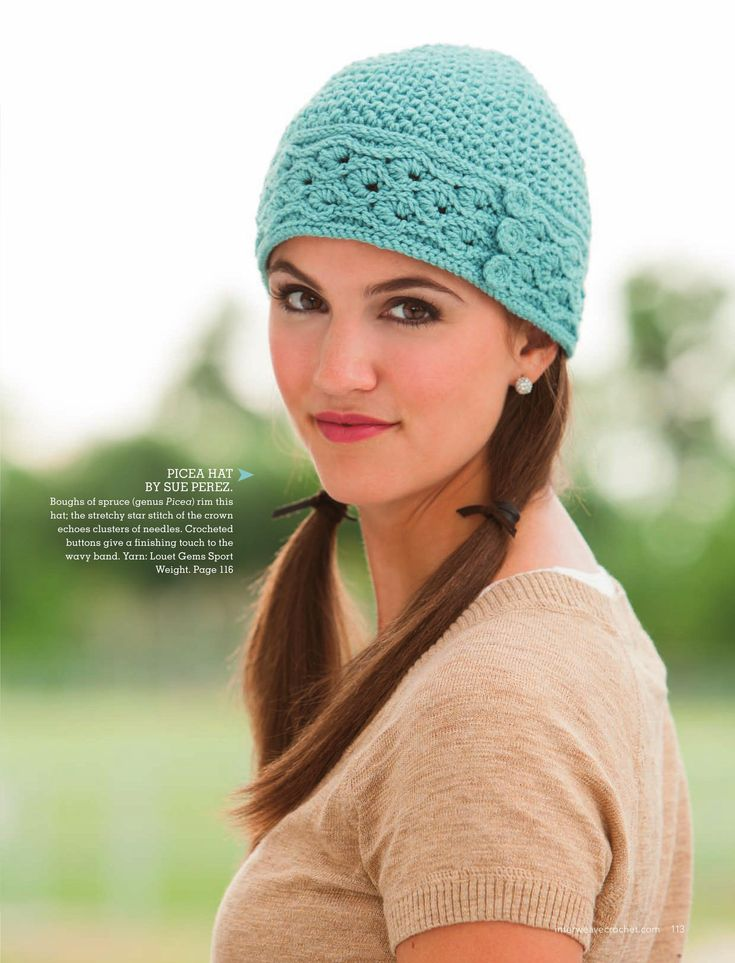 Picea hat from Interweave crochet accesories special 2014 | créations laine crochet | Pinterest | Crochet hats, Crochet and Crochet patterns