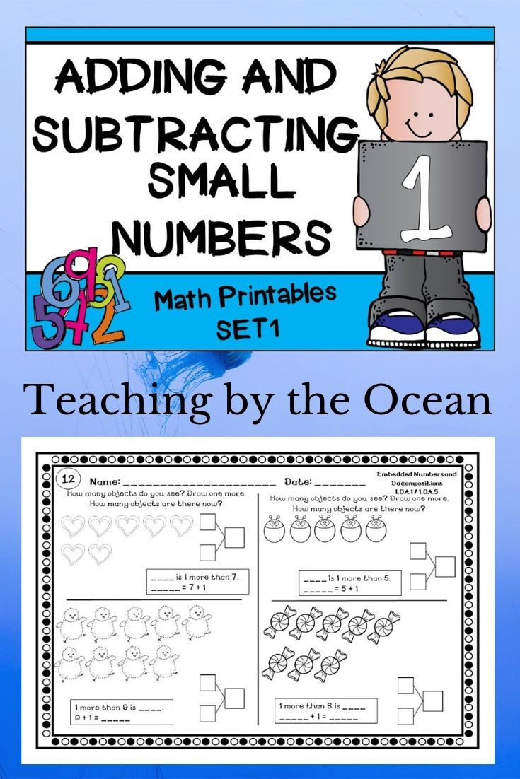 Add and Subtract Small Numbers - Math Printables Set 1   Addition and  subtraction worksheets [ 1102 x 735 Pixel ]