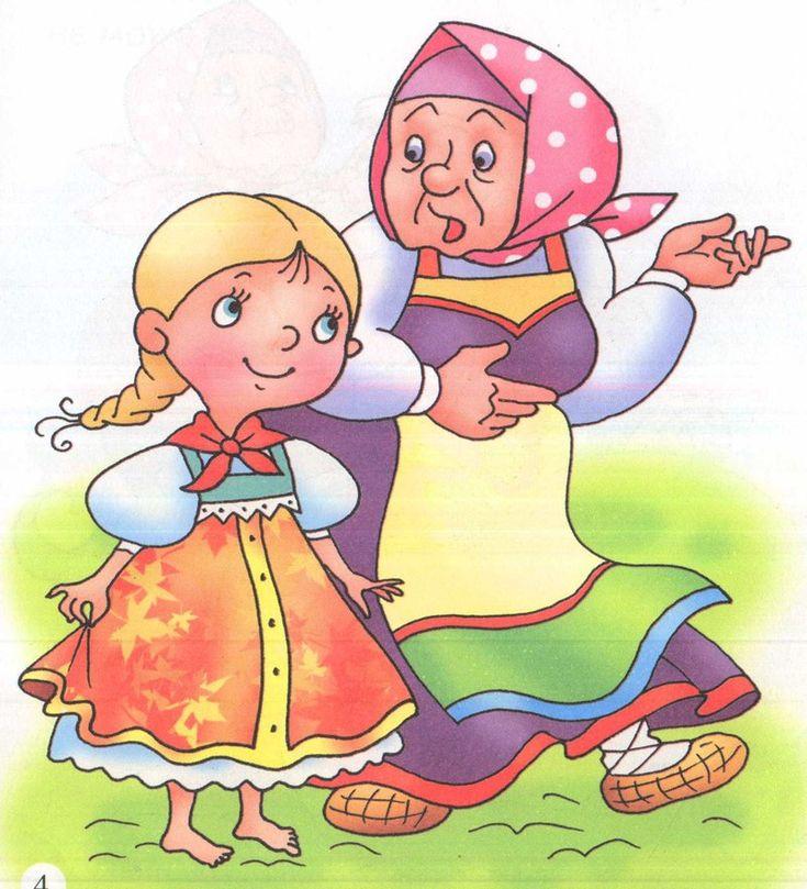 Фото для, картинки внучки из сказки репка