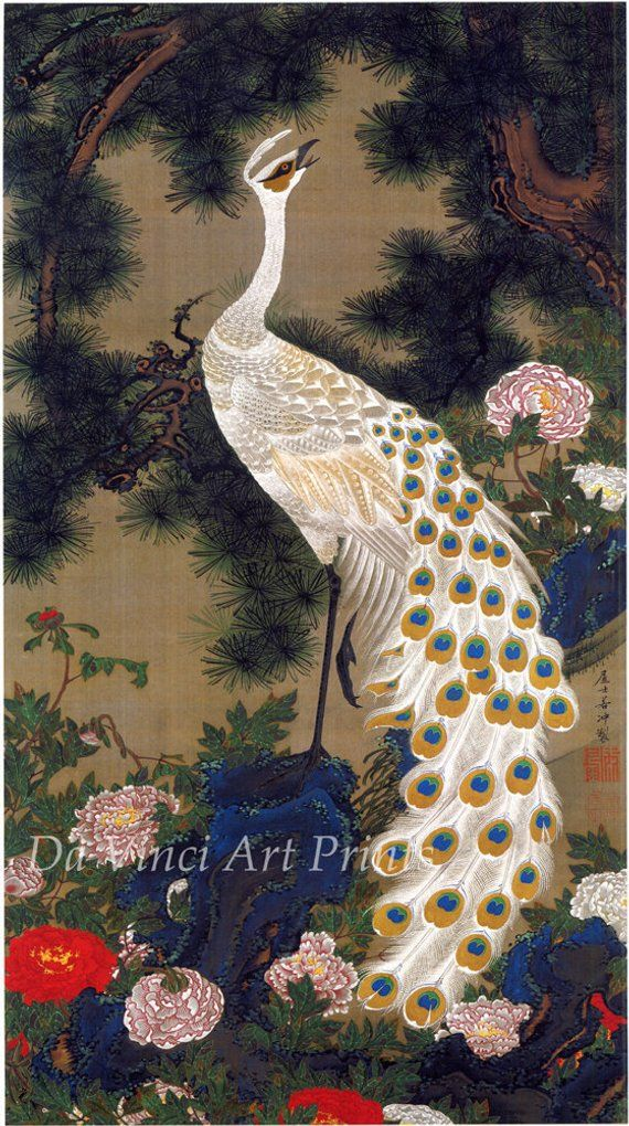 1760 by Itō Jakuchū c Japanese Art Reproduction Phoenix and Pine Tree