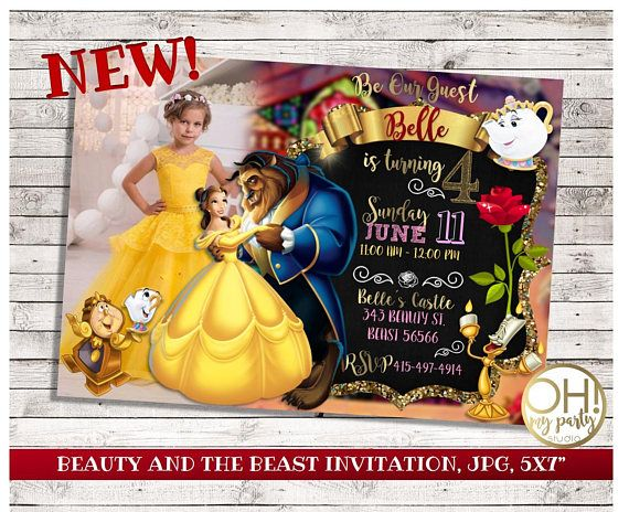NUEVA belleza y las invitaciones del cumpleaños de la bestia, belleza y las invitaciones de bestia belleza princesa, invitaciones de la princesa belle, belle princesa  GRACIAS ETIQUETAS DESCARGA INMEDIATA: https://www.etsy.com/listing/539688175/beauty-and-the-beast-thank-you-tags?ref=shop_home_active_1  TARJETA DE AGRADECIMIENTO HABÍA PERSONALIZADA 4 X 6 AQUÍ: https://www.etsy.com/listing/539681761/beauty-and-the-beast-thank-you-card?ref&...