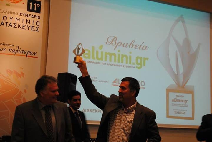 Βραβεία Alumini - Θεόδωρος Δημουλάκης