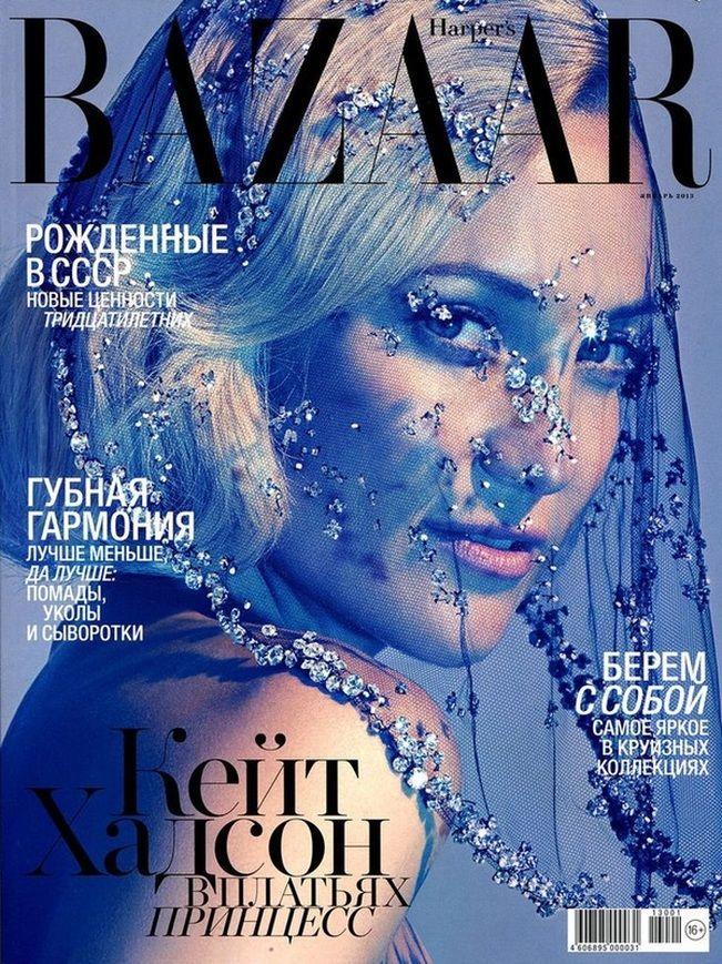 From Russia with love New post on www.zanderscorner Kate Hudson Russian Bazaar