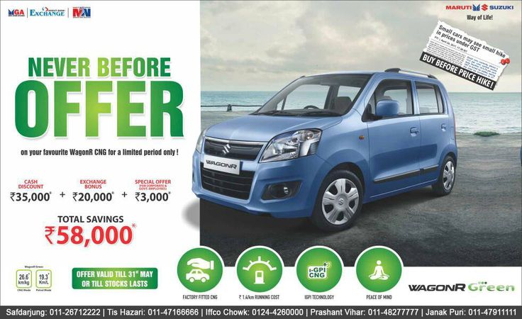 Never before offer on your favourite WagonR CNG for a limited period only! http://www.ranamotors.co.in/toolkit/maruti-suzuki-wagonr-en-in.htm  Contact Numbers:- Safdarjung: 011-26712222 Prashant Vihar: 011-48277777 Iffco Chowk: 0124-4260000 Tis Hazari: 011-47166666 Janak Puri: 011-47911111  #MarutiSuzuki #Offer #WagonR #CNG #RanaMotors #NewDelhi #Gurgaon