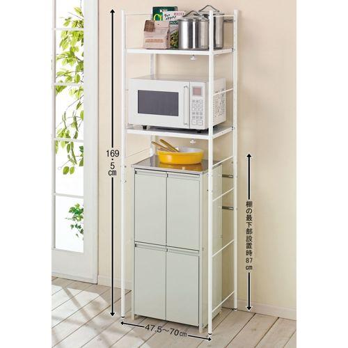 ゴミ箱の上もキッチン収納 幅伸縮キッチンラック 棚2段 幅47.5~70cm ...