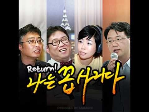 어두운 삼성의 미래...한국 경제 후폭풍은