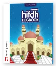 Learning Roots' Hifdh Logbook is designed to help anyone wishing to memorise the last juz of the Noble Quran. This significantly revised edition offers a host of features enabling you to memorise more efficiently, accurately and with greater speed. A spacious layout incorporating the Quranic script allows room for annotation and highlights. Revision and progress charts are integrated into a sticker reward system along with motivational hadeeth and verses.