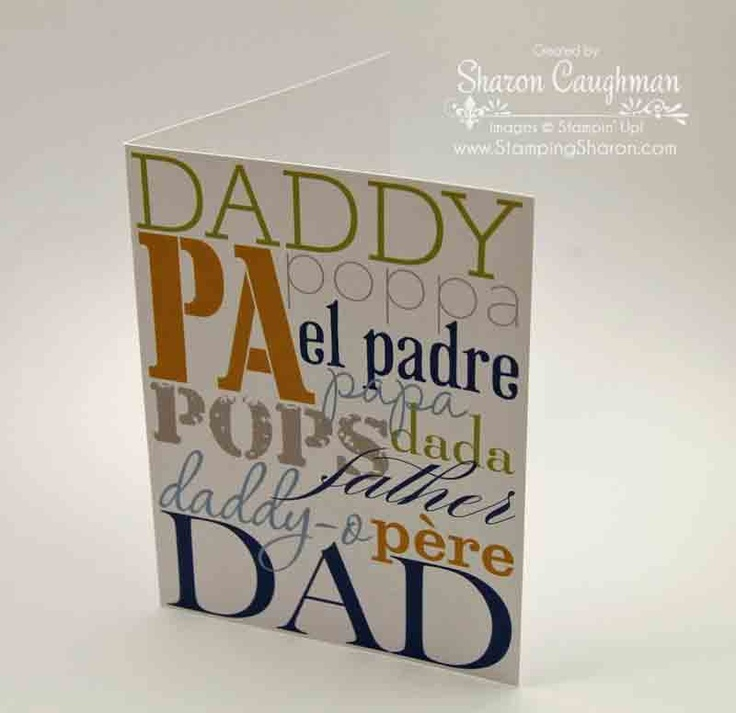 Stampin' Up! MDS Deserving Dad Father's Day Card