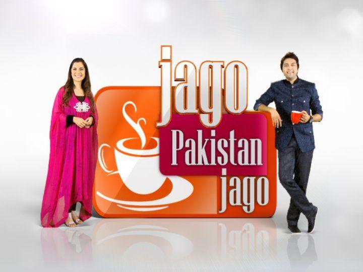 Jago Pakistan Jago Full – 2nd June 2014 – Hum Tvhttp://www.dramaslive.com/jago-pakistan-jago-full-2nd-june-2014-hum-tv.html