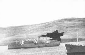 Resultado de imagen para bautismo de fuego fuerza aerea