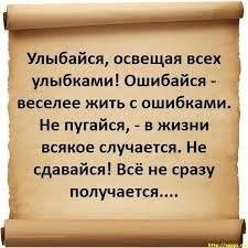 "Взаимопиар ""В ТОПе"""