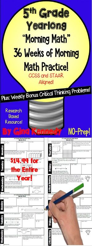 "Research-based, Daily Morning Math Practice For the Entire Year! This is a perfect supplement to any classroom math curriculum. Students' math skills will grow as they work on numbers, operations, algebraic thinking, measurement, data and geometry. This ""Morning Math Practice"" program provides five problems a day for thirty-six weeks. CCSS and STAAR Aligned, but suitable to any 5th grade math curricula!$"