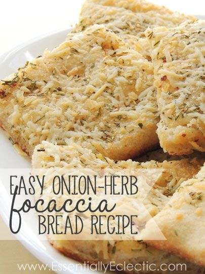 Easy Onion Herb Focaccia Bread | www.EssentiallyEclectic.com | This onion herb focaccia bread is quick, super easy to make, and tastes great as a side or appetizer!