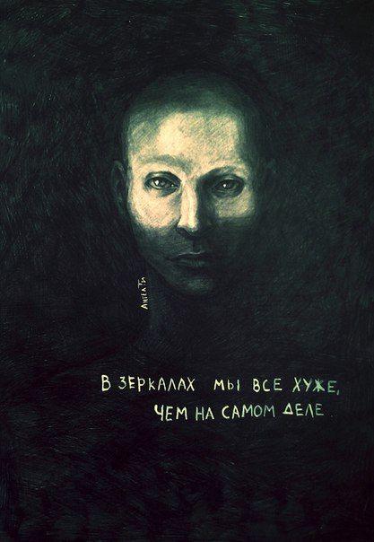 "Мариам Петросян ""Дом, в котором..."""
