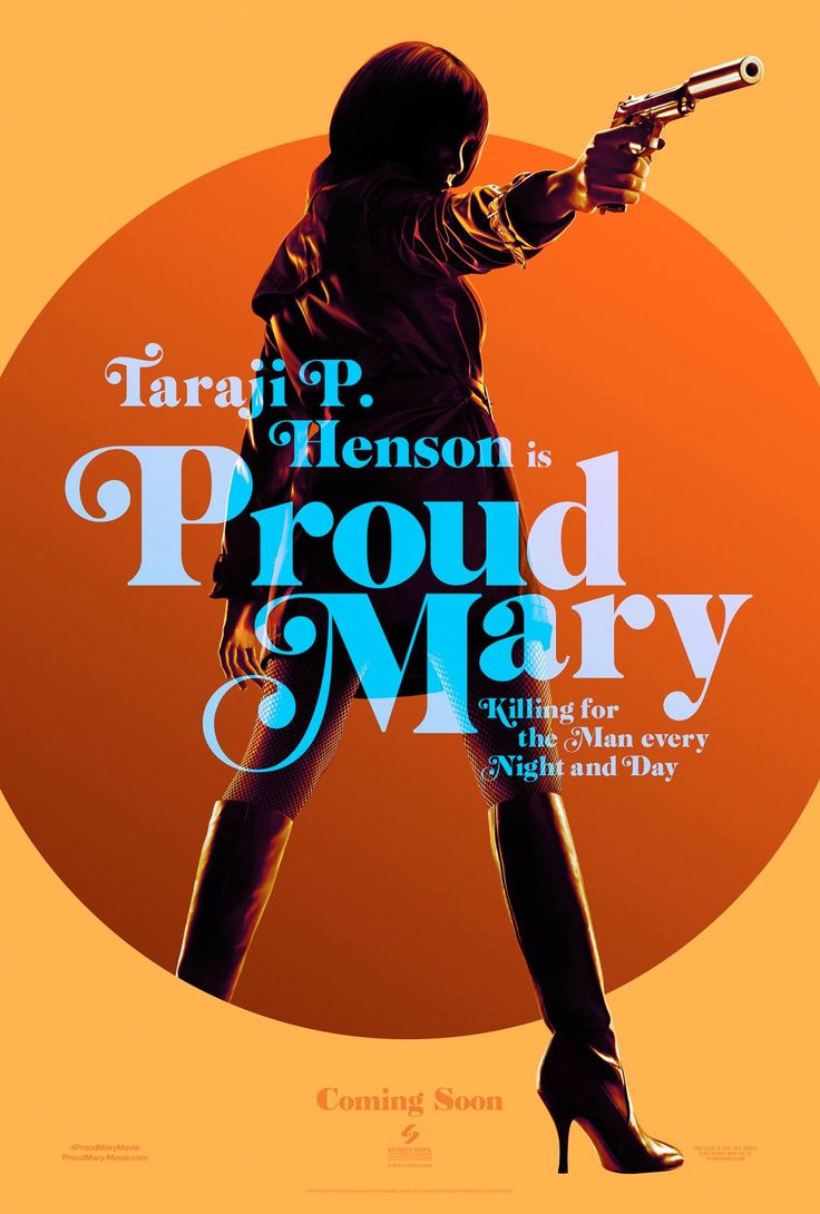 PROUD MARY starring Taraji P. Henson | In theaters January 12, 2018