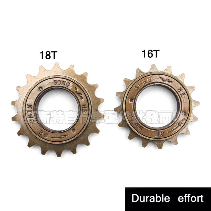 Durable 16T 18T Single Speed Freewheel Mountain Bike Bicycle Flywheel Cassette Tool Bicicleta Parts Brown #Affiliate