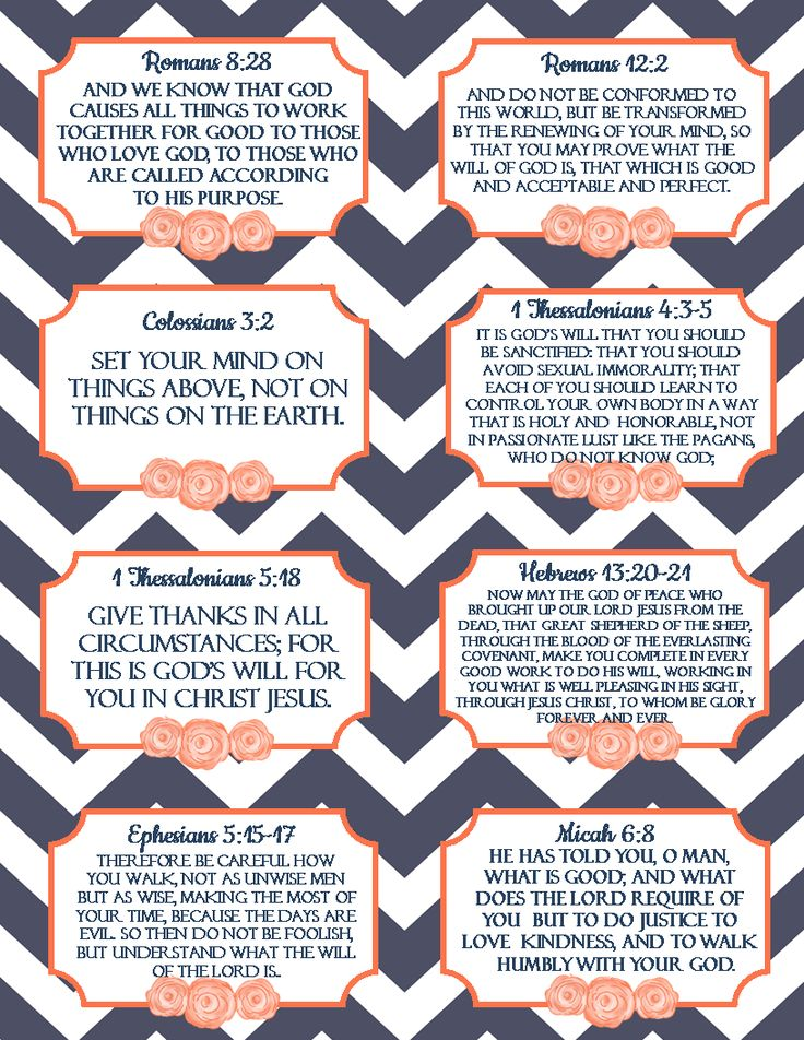 Free Printable Verse Cards on God's Will.  Scripture memory cards on knowing God's will. @www.thebloggingpastorswife.com