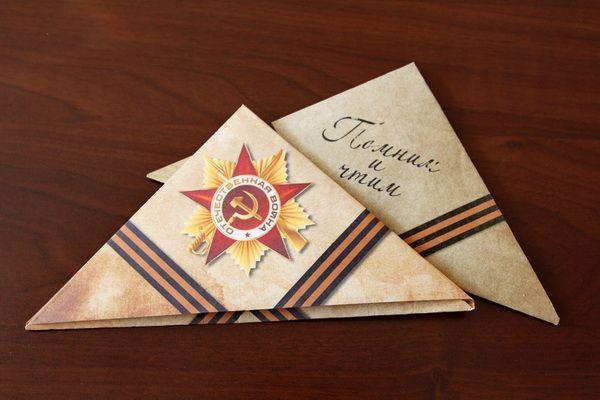полевая почта - Поиск в Google