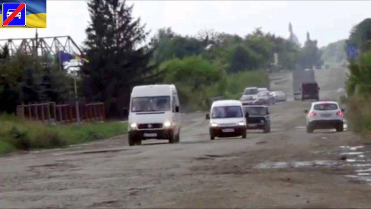 Ukraińska szosa