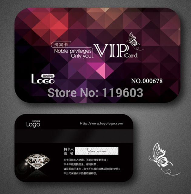 500pcs custom vip pvc card printing membership loyalty