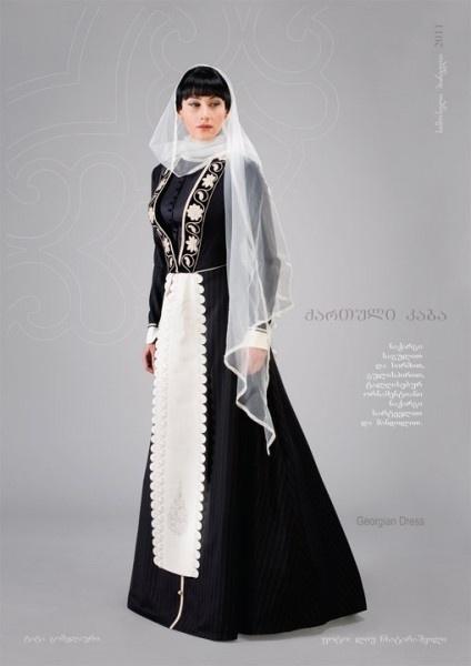 Традиционное общегрузинское женское платье