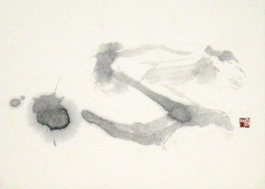 Saito Roseki 斎藤露石 (1941-), Heart (心).