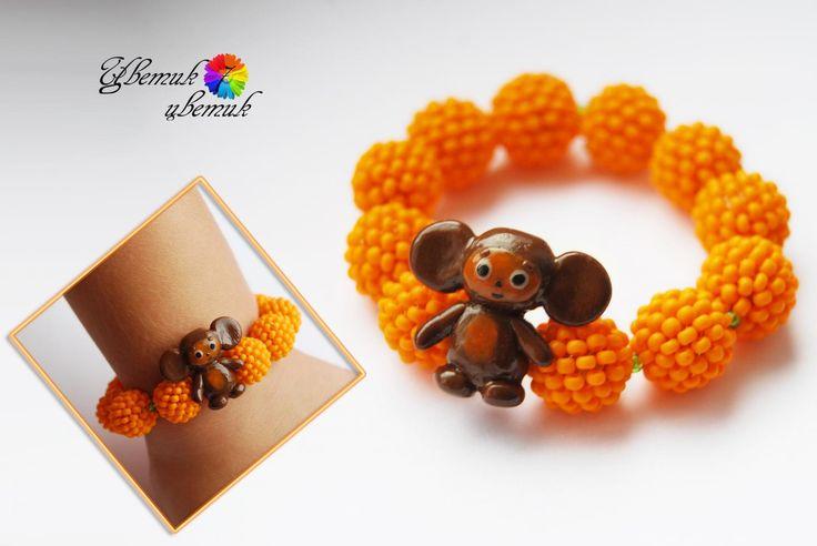 """Детский браслет """"Чебурашка в апельсинах""""   biser.info - всё о бисере и бисерном творчестве"""