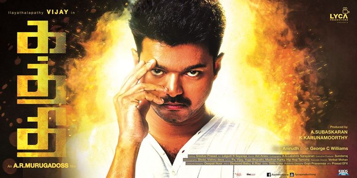 #Kaththi to be released in 70 theatres in #England    #Kaththi movie directed by A.R.Murugadoss starring Vijay and Samantha in lead is to be released on #Diwali...  Read More - http://tamilcinema.com/kaththi-to-be-released-in-70-theatres-in-england/  #Vijay #Samantha #ARMurugadoss