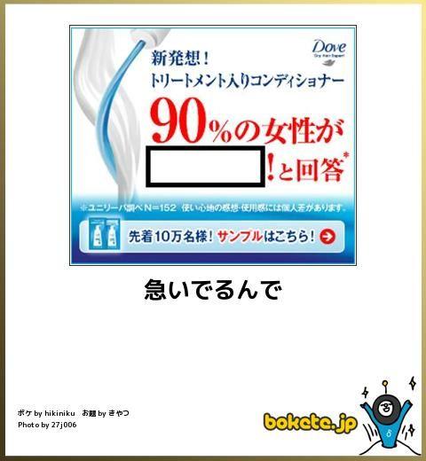 996befbc.jpg 480×520ピクセル