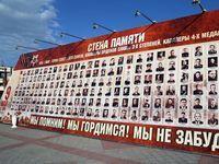 В Симферополе открылась Стена памяти посвященная героям-крымчанам Великой Отечественной войны