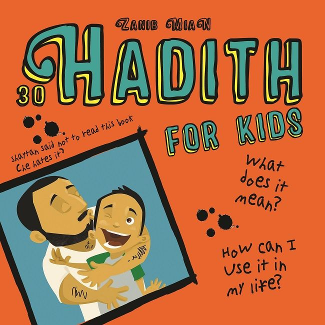 Innovative, character building Islamic books for children that make reading fun!