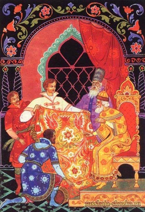 каталоге ковры из сказки царевна лягушка картинка сассекская