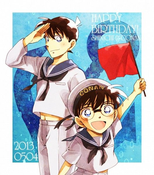 17 Best Images About Detective Conan On Pinterest