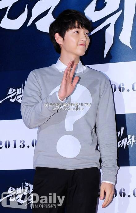 Song Joong Ki --- Secretly Greatly premier