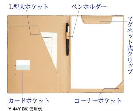 L型大ポケット ペンホルダー マグネット式クリップ カードポケット