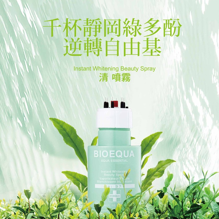 產品廣告燈片_45x45cm,保養品廣告設計