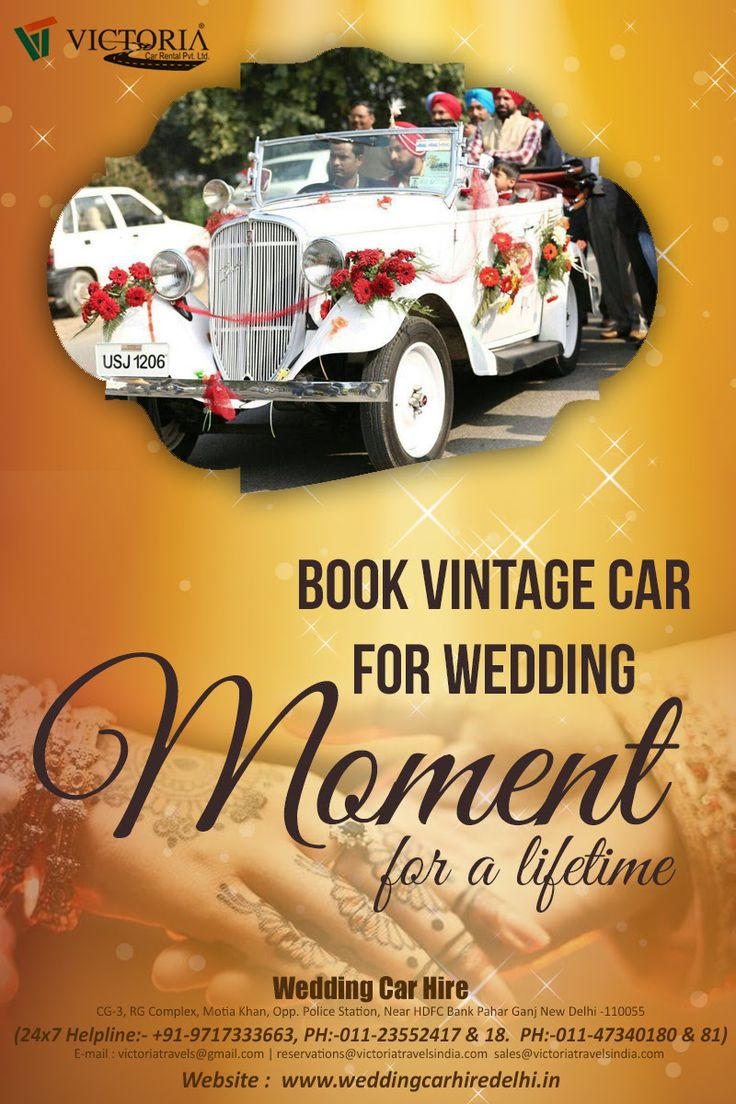 Http www weddingcarhiredelhi in toyata car hire for