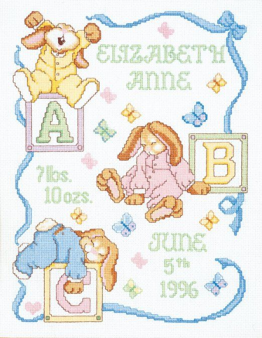 Sleepy Bunnies Birth Announcement. Janlynn Cross Stitch Kit.