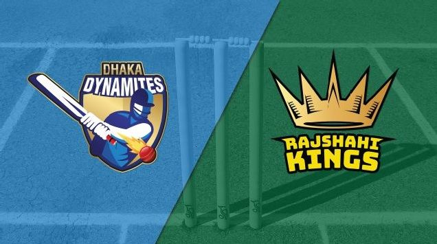 Dhaka vs Rajshahi Live Stream BPL T20 Match Today. Bangladesh Premier League 2017 Live Broadcast on GTV, SuperSports TV Channels, Scoreboard, Gazi TV, Squad
