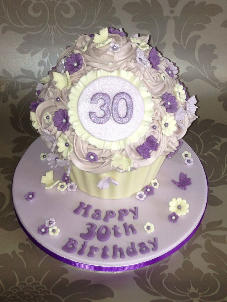 Purple Butterfly Giant Cupcake