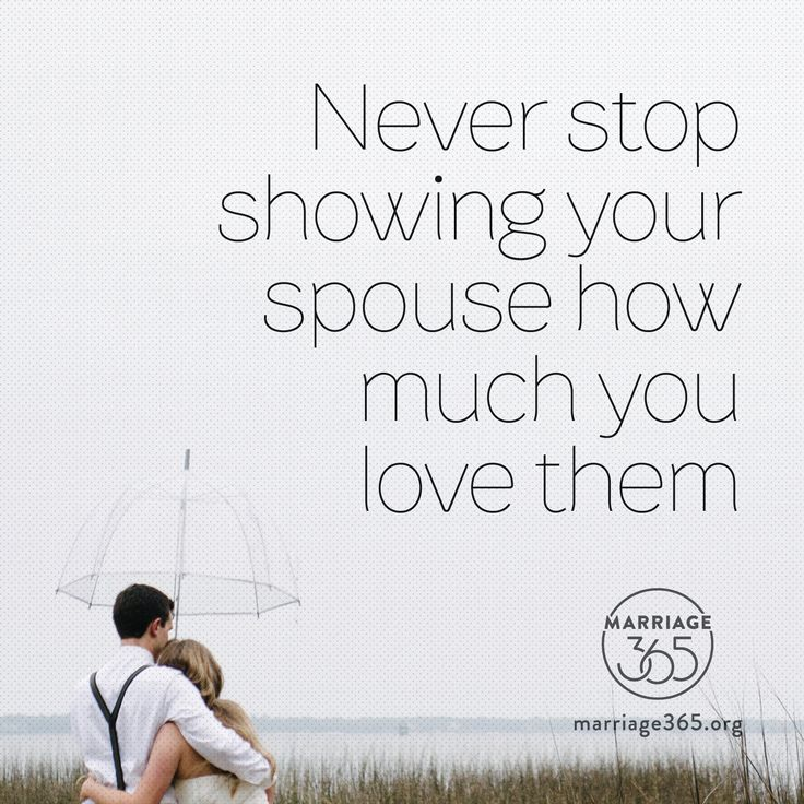 Never stop dating quotes