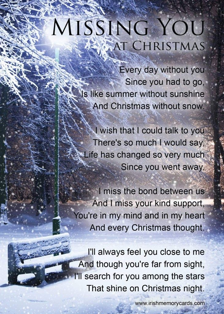 Pin By Karla Peper On Missing Family At Christmas Missing You Brother Heaven Quotes Grief Quotes